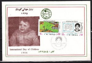 Persia, Scott cat. 2222-2223. Day of the Child, War issue. First day cover.