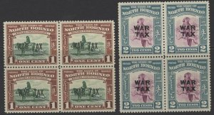 NORTH BORNEO SG318/9 1941 WAR TAX OVERPRINTS IN MNH BLOCKS OF 4