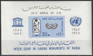Egypt  684    MNH  United Nations 20th Anniversary/Monuments of Nubia 1965