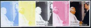 Turkmenistan 1999 The Pope with Fidel Castro from Events ...