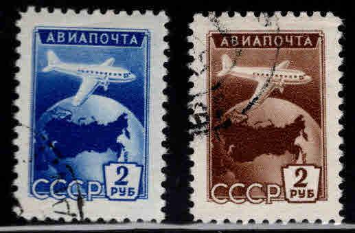 Russia Scott C93-94 Used airmails