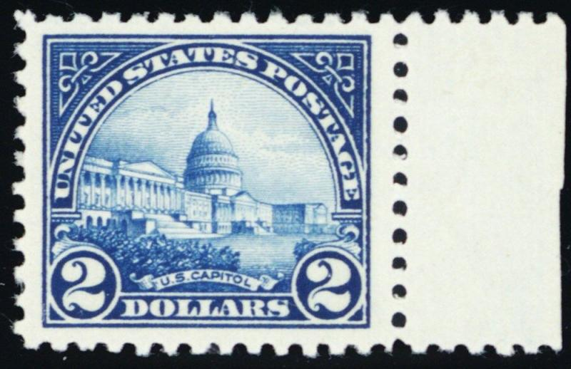 572 Mint NH XF 2 US Capital Stamp BIG MARGINS Cat 12000