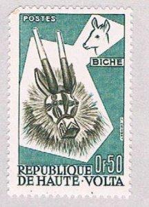 Burkina Faso Mask 50 (AP116905)