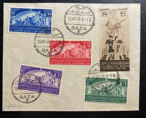 1949 Gaza Egypt First Day Cover FDC 16th Agricultural Industrial Exhibition
