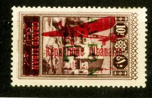 Lebanon Stamps # Yvert+35a Airs ERROR C12W/Overprint Of C28 -C28Var