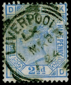 SG157, 2½d blue plate 22, USED. Cat £45. KD