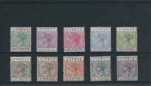 CYPRUS 1894-96 SET OF TEN (30pa VALUE DAMAGED US) MM SG 40/49 CAT £250+£200