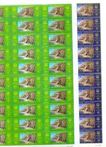 EGYPT-1966 Airmail - Save Monuments of Nubia SC# C108:C109 sheets MNH Rare