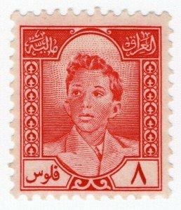 (I.B) Iraq Revenue : Duty Stamp 8f (King Faisal II)