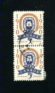 Canada  389   pair used VF PD 1960