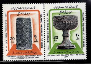 IRAN Scott 2404-2405a MNH** Heritage pair from  1990