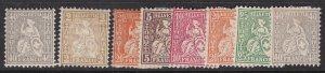 SWITZERLAND^^^^^sc#58//66 mint Hinged HELVETIAS CLASSICS $$@ lar1723swiss