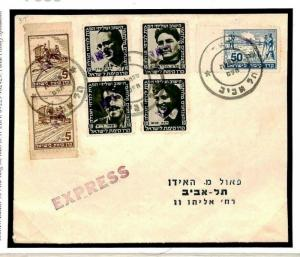 F585 ISRAEL FORERUNNERS Unusual Interim Period Combination Franking 1948 Cover