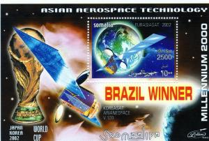 Somalia 2002 World Cup Japan-Korea 2002 Brazil Winner S/S #SOI2B