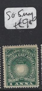 BRITISH EAST AFRICA (P3103B) SUN 1 A  SG 5    MOG