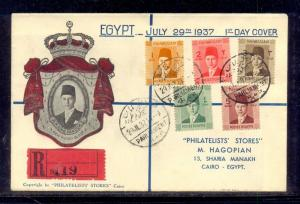 EGYPT -1937 coronation day  of H. M. King Farouk I First day cover FDC