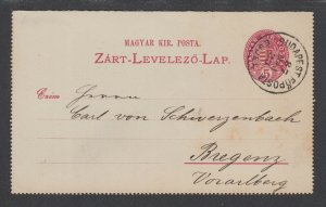 Hungary H&G 6, used. Crisp Budapest 1887 CDS cancel, addressed to BREGENZ