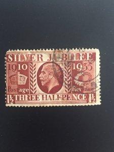 SILVER JUBILEE 1935, three half pence   Worldwide stamps