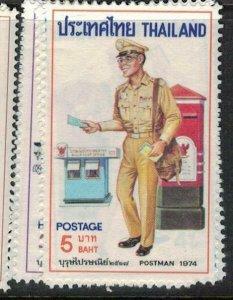 Thailand Postman SC 792-5 MOG (10eeh)