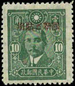 China, Sinkiang Province  Scott #162 Mint No Gum As Issued