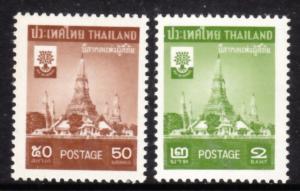 Thailand 1960 Sc 337-8 Refugee Year MNH