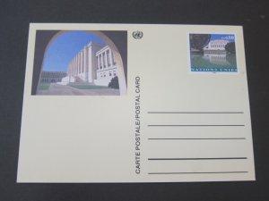 United Nations (Geneva) 1993 PC