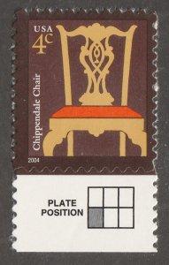 USA stamp, Scott# 3755, MNH, VF, single stamp, #3755