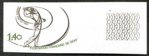 FRANCE 1714 MINT NH IMPERF, GOLF