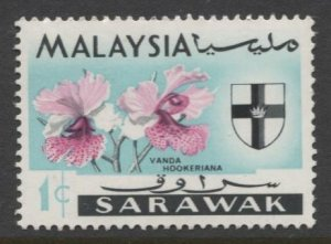 STAMP STATION PERTH Sarawak #228  State Crest & Orchid Type MNH 1965