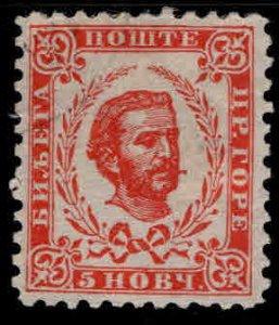 Montenegro Scott 17 Used  CTO Prince Nicholas 1893 late printing perf 10.5