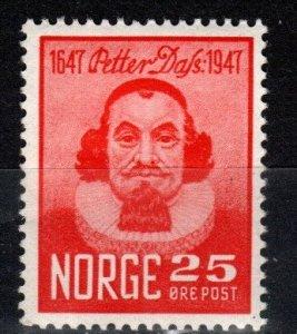 Norway #290 F-VF Unused  (SU8576)