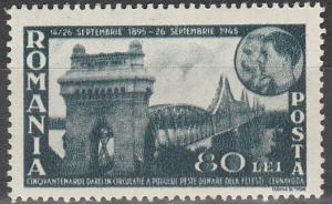 Romania #598 MNH (S4015L)
