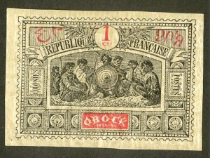 FRENCH OFFICE OBOCK 46 MH SCV $2.75 BIN $1.35 PEOPLE, CULTURE