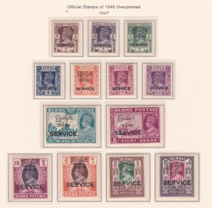 Burma # O43-45, Official Issues Overprinted for Official Use,  LH, 1/3 Cat