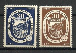 ISRAEL KKL JNF STAMPS. 1953 SET COMPLETE 30th ANNIV. OF BENYAMINA. MNH