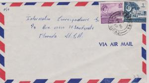 Trinidad 10c QEII General Hospital, San Fernando and 5c QEII Whitehall 1969 T...