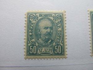 Montenegro 1902 50h Perf 13x12½ Fine MH* A5P17F319