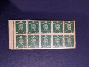 Japan 261a complete booklet pane VF-XFNH, CV $13