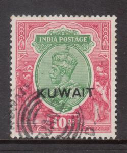 Kuwait #15 Very Fine Used & Scarce