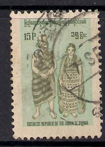 Burma Union 15p Pale Green stamp. Used stamp ( L781 )