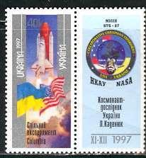 Ukraine; 1997: Sc. # 285 + label: **/MNH Cpl. Set