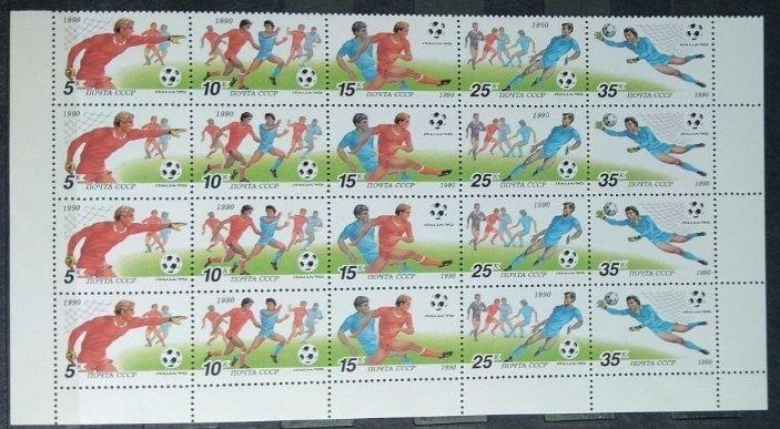 USSR, MNH, Football, 1990