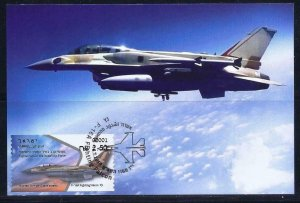 ISRAEL 2019 STAMP FIGHTER JETS F-16 FALCON ATM MACHINE # 001 LABEL MAXIMUM CARD