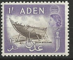 Aden # 55 Dhow Building - 1953   (1) Unused VLH