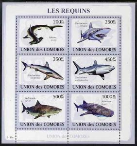 Comoro Islands MNH S/S Sharks 2009 6 Stamps