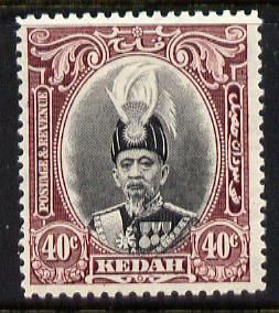 Malaya - Kedah 1937 Sultan 40c black & purple fine mo...