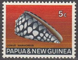 Papua New Guinea #268  MNH F-VF  (SU4495)
