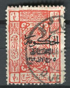 SAUDI ARABIA; 1924-5 3rd Jeddah optd. (Black) used 1/2Pi. value
