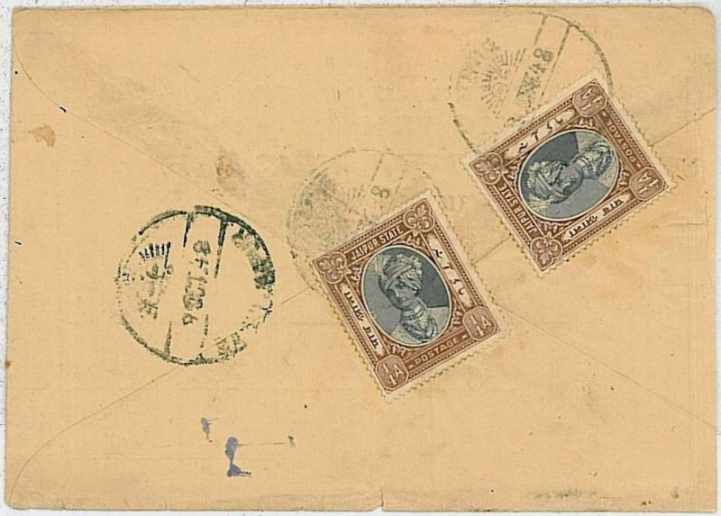 India: JAIPUR -  POSTAL HISTORY: STAMPS ON COVER