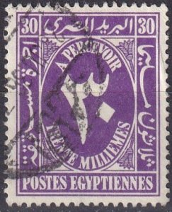 Egypt #J39  F-VF Used  CV $3.75  (Z5216)